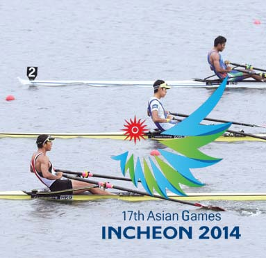 Asian Games 2014 Rowing Results and Medal Winners list